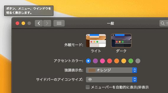 ダークモード対応サイトはメディアクエリ(prefers-color-scheme)で